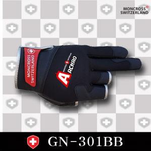 GN-301BB 동계용700.jpg
