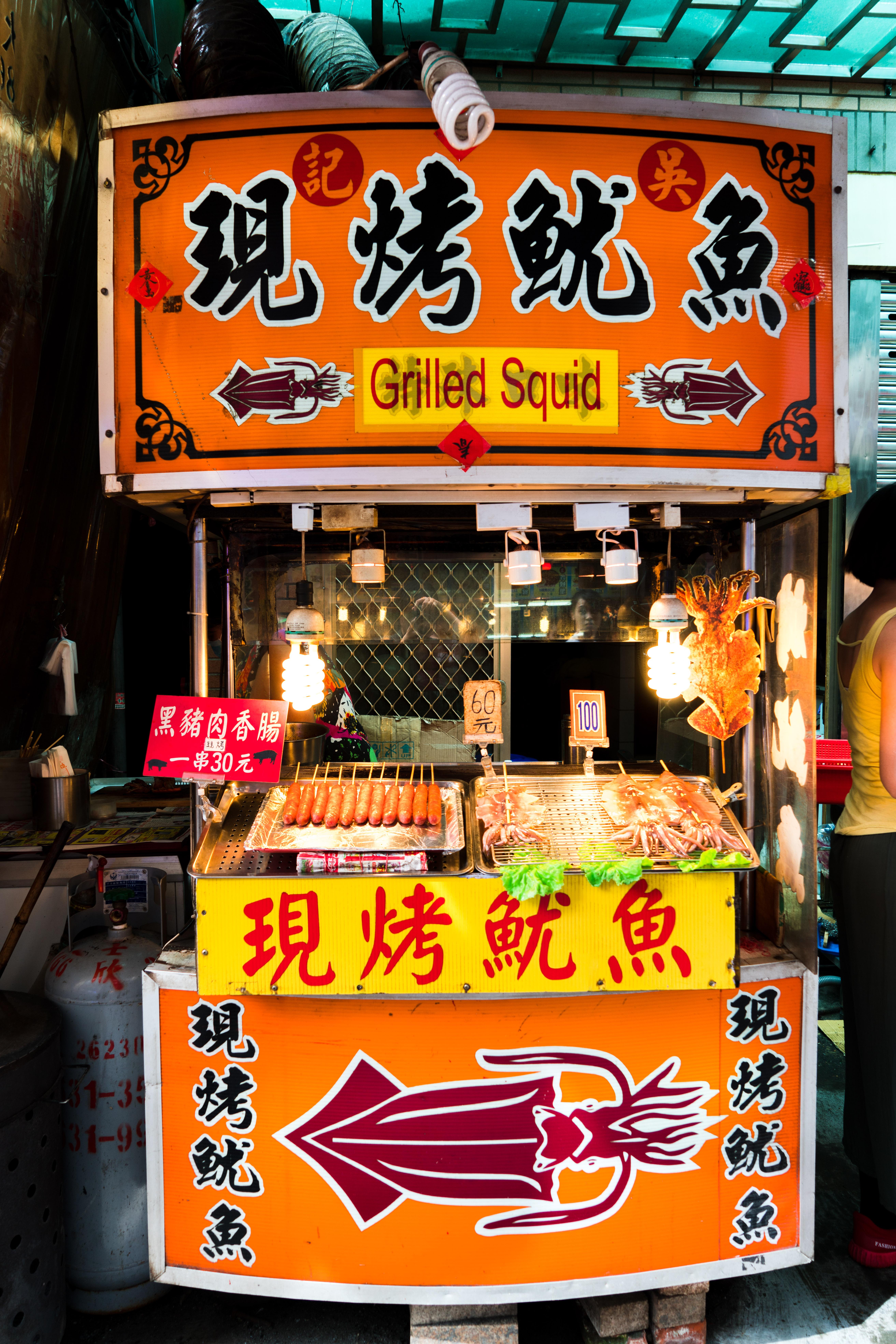 Street Stand