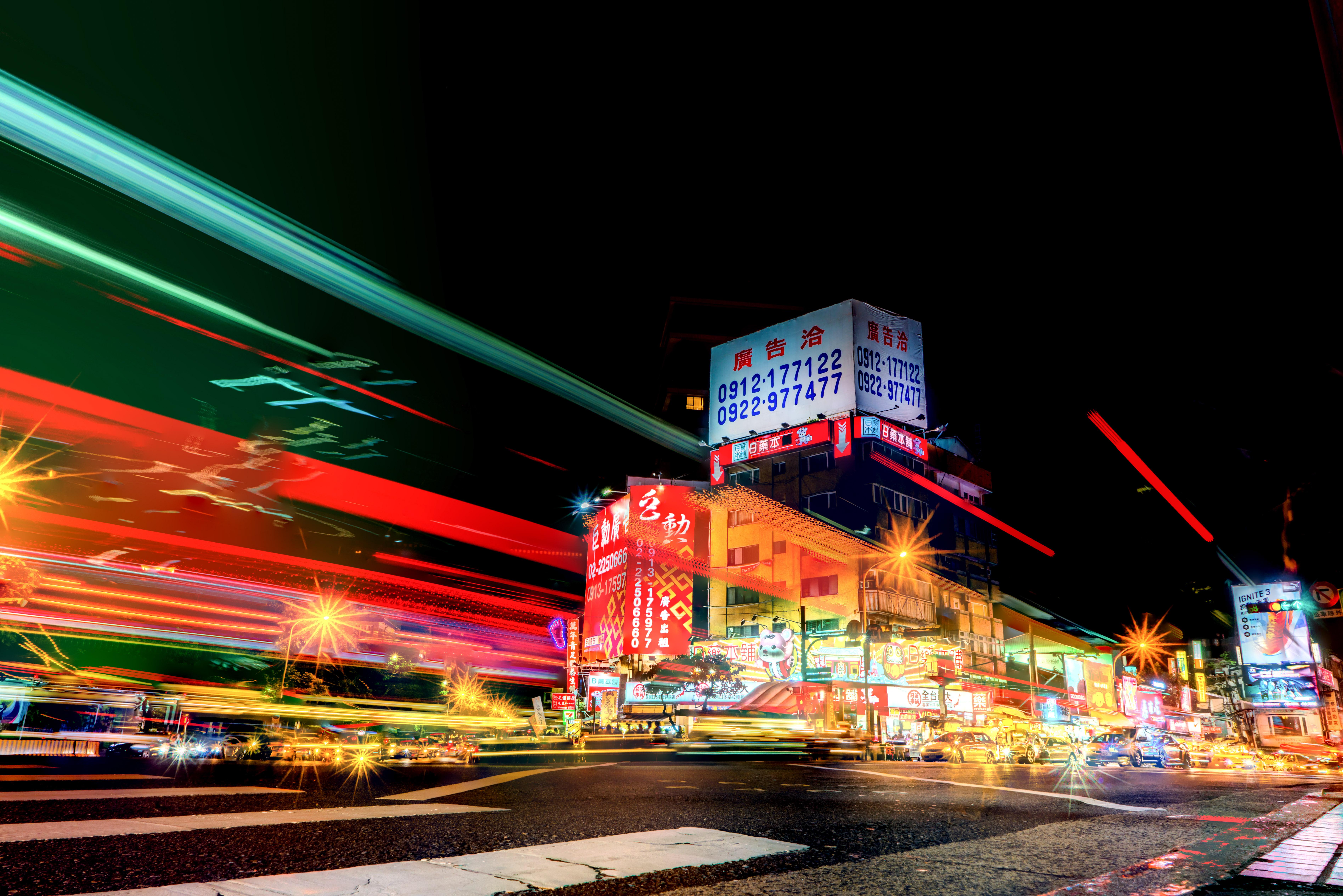 Night Market Madness