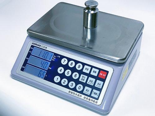 YAMADA防水計價磅 (IP68防水級別)