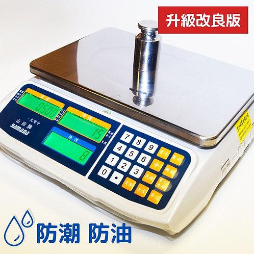 YAMADA 山田牌 ACS-30PP計價磅