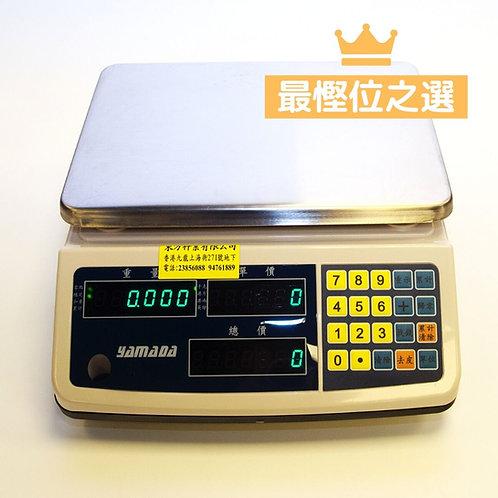 YAMADA計價磅 ACS-30P LED