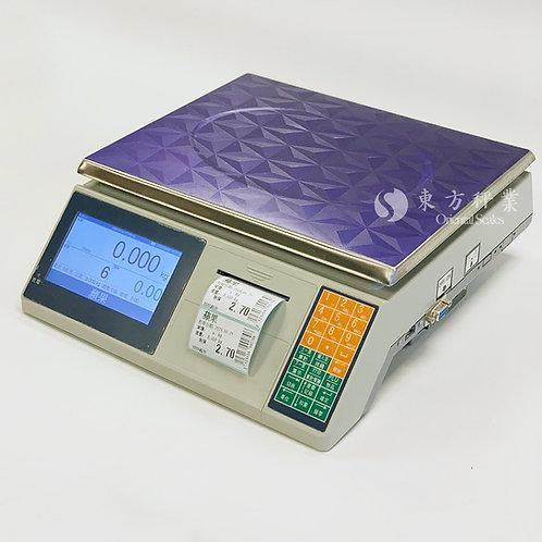 【慳位之選】YAMADA山田牌條碼標籤電子磅