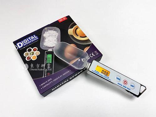 湯匙電子秤 FD-01