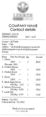 receipt sample_revised2.jpg