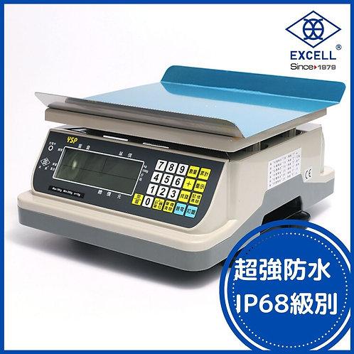 台灣英展牌防水計價磅 YSP-30