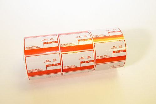熱感標籤紙 (6cmx4cm)