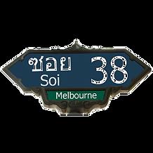 Soi38 No Background