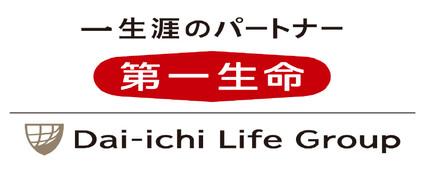 第一生命保険株式会社 群馬支社