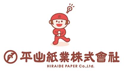 平出紙業株式会社