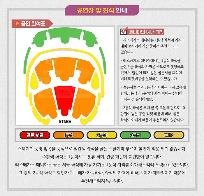 6 seating.jpg