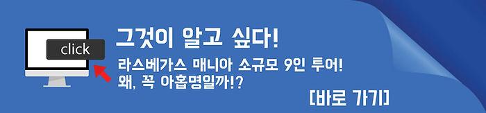 question-7.jpg