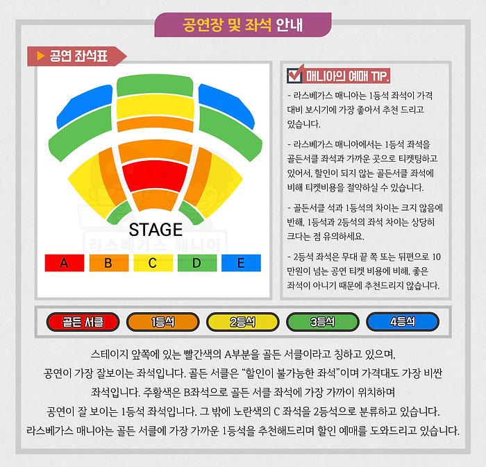 6-ka-seating.jpg