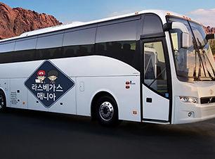 southrim-bus-390.jpg