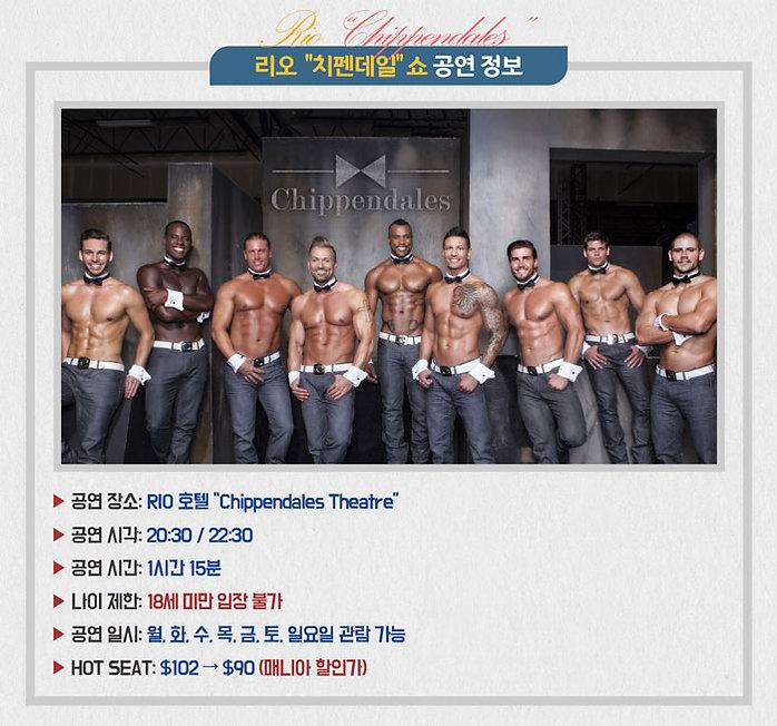 4-show-info.jpg