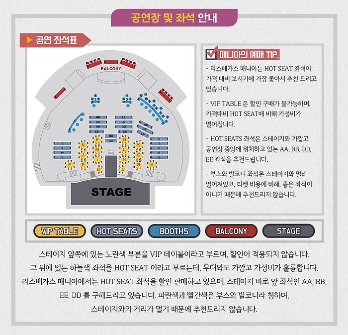 6-chippendales-seating.jpg