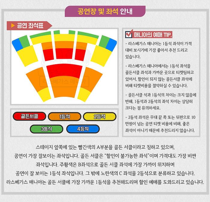6-mj-one-seating.jpg