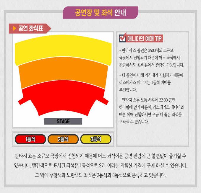 6 좌석표 (수정).jpg