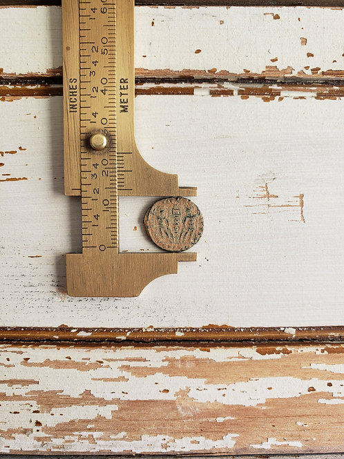 Authentic Ancient Roman Coin RC92