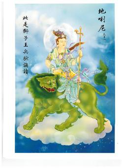 31 – Sai Li Ni