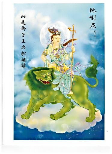 31 – Sai Li Ni.jpg