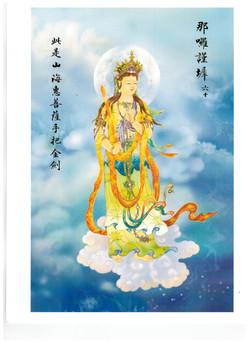 60 – Nu La Jin Chi