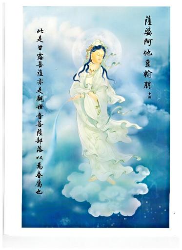 14_–_Sa_Po_Wo_To_Dou_Shu_Peng.jpg