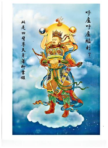 42_–_Hu_Lu_Hu_Lu_Xi_Li.jpg