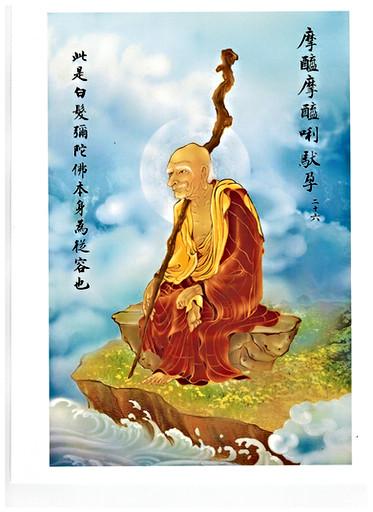 26_–_Mo_Xi_Mo_Xi_Li_To_Yun.jpg