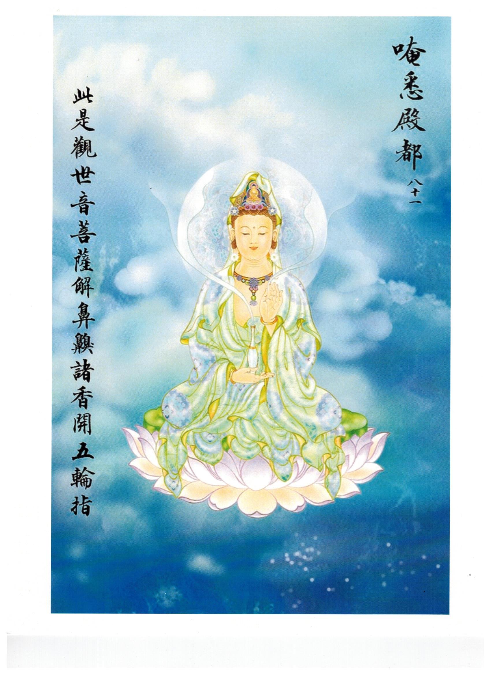 81_–_An_Xi_Dian_Du