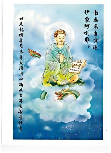 10_–_Nan_Mo_Xi_Jie_Li_Do_Yi_Meng_Wo_Lie_Ye.jpg