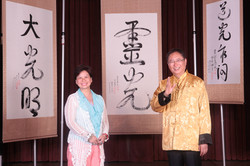 Asilomar Aug 2013 Master Sha & Candie.JPG
