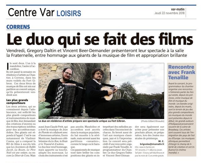 DUO QUI FAIT DES FILMS