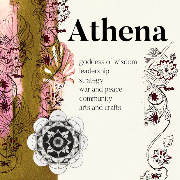 Emma Wild Athena 2.jpg