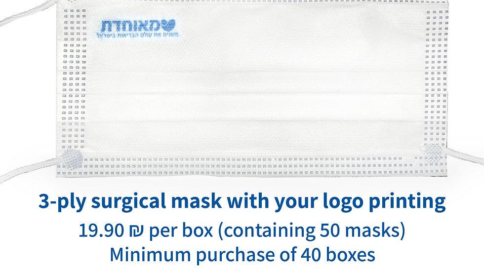 Branded mask