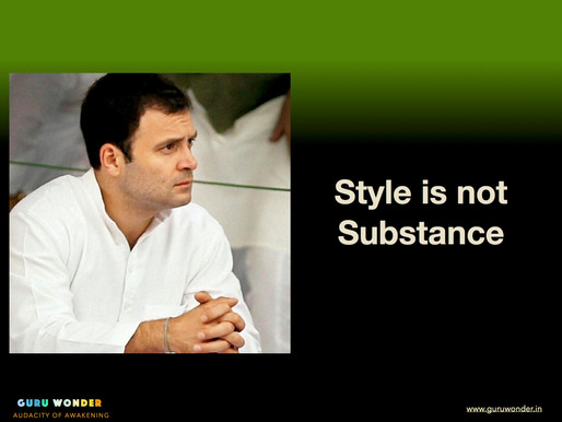 Style is not substance