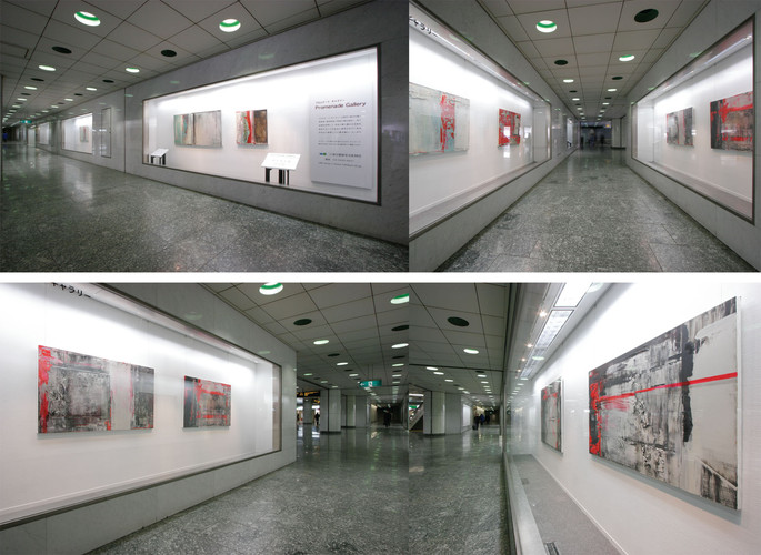 Michiko Fujii Exhibition, 2006