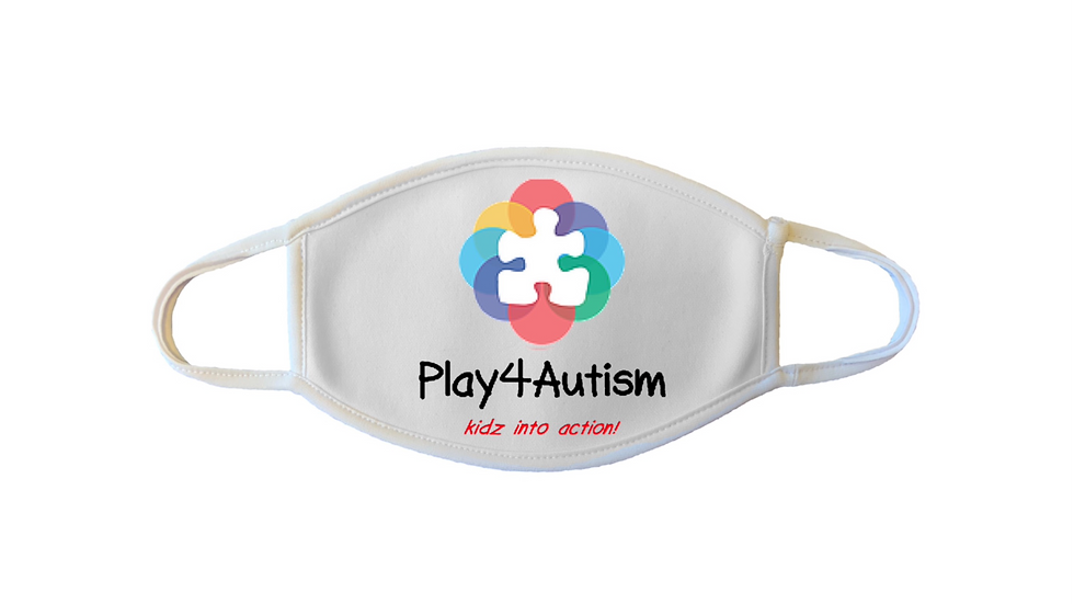 Play4Autism Fundraiser