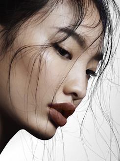 Ayano Kang