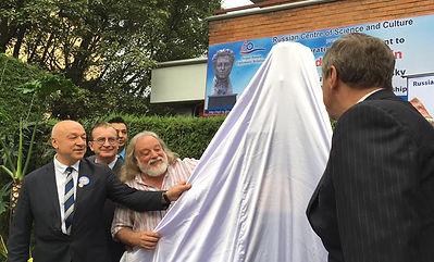Открытие памятника А.С.Пушкину в Катманду