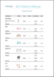 Einkaufsliste Website.jpg