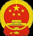 CHINA advice.png