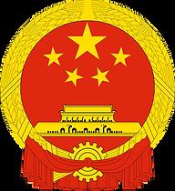 importar china
