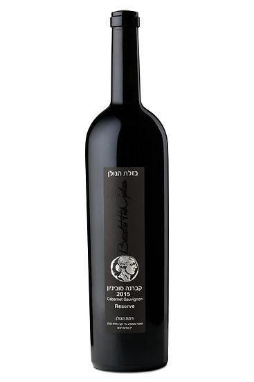 Magnum Cabernet Sauvignon Reserve 2015