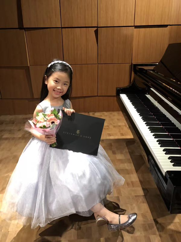 NYMA Recital