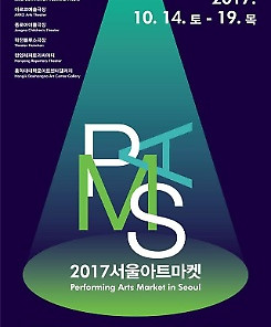 [SNAP] Participated in Performing Arts Market in Seoul 2017