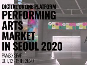 2020 서울아트마켓 온라인 부스 참가