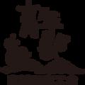 高浜町商工会青年部ロゴ.png