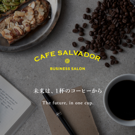 CAFE SALVADOR WEB