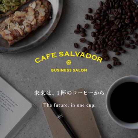 CAFE SALVADOR WEB